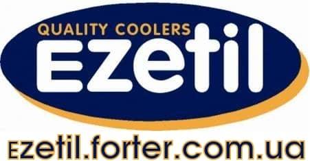 Компания EZETIL