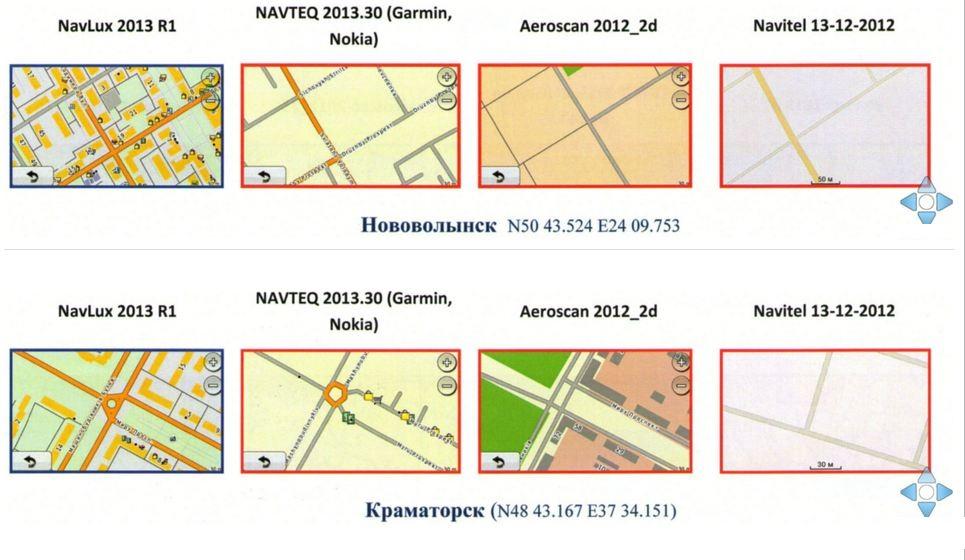 Карта Навлюкс